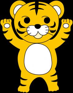 tiger_a04