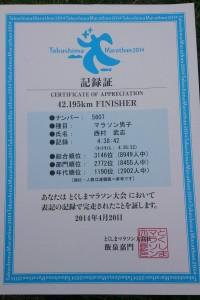 dsc_06803